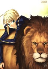 fatestaynight-lion.jpg